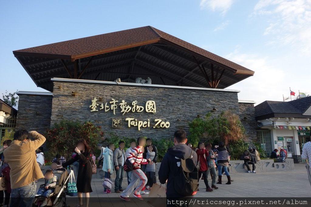 台北動物園(0).jpg