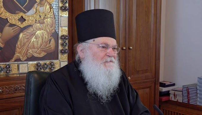 Διασωληνώθηκε ο ηγούμενος Εφραίμ της Μονής Βατοπεδίου