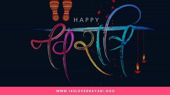 Best Navratri Wishes 2018