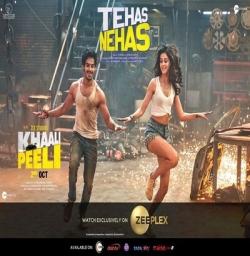Tehas Nehas MP3 Song Download (Khali Peeli) - Shekhar Ravjiani