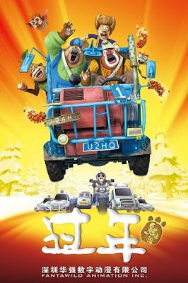 Irmãos Urso - A Viagem de Volta para Casa (Boonie Bears - A Viagem de Volta para Casa) Irmaosurso