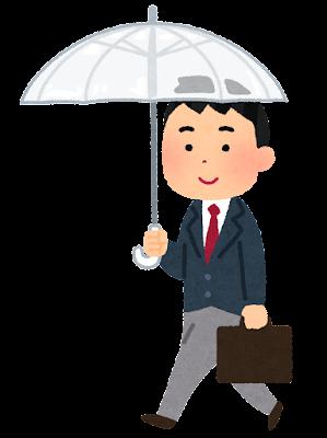 傘をさして歩く学生のイラスト(ブレザー・男子)