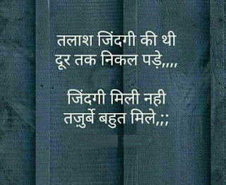 whatsapp status hindi song,whatsapp status hindi shayari