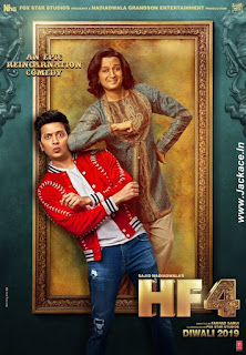 Housefull 4 First Look Poster 4