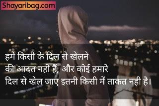 Attitude Shayari 2020 in Hindi