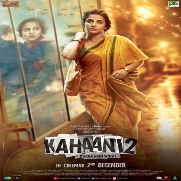 Kahaani 2: Durga Rani Singh, Kahaani 2: Durga Rani Singh Synopsis, Kahaani 2: Durga Rani Singh Trailer, Kahaani 2: Durga Rani Singh Review