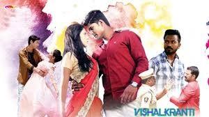 Saath Tujha Bhetla marathi movie Download