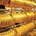 سارعوا الي شراء الذهب انخفاض كبير في اسعار الذهب اليوم