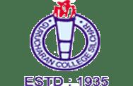 GC-College-Silchar-Recruitment