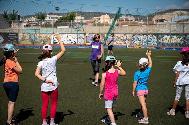Εκατοντάδες παιδιά στα θερινά προγράμματα ψυχαγωγίας του Δήμου Ιλίου