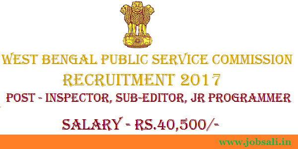 public service commission West bengal Recruitment 2017, wbpsc online, west bengal psc vacancy
