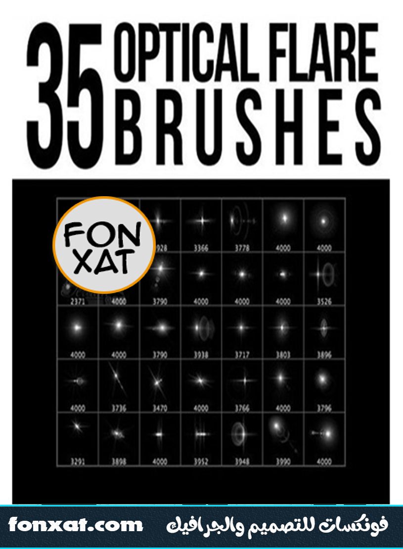 35 Optical Flare Brushes photoshop for fonxat