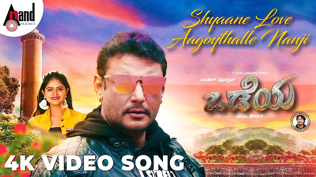Shyaane Love Aagoythalle Nanji Lyrics
