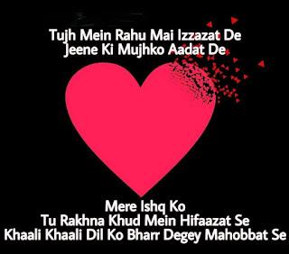 sad shayari in hindi for girlfriend,love