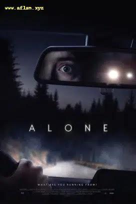 مشاهدة فيلم Alone 2020 مترجم اون لاين