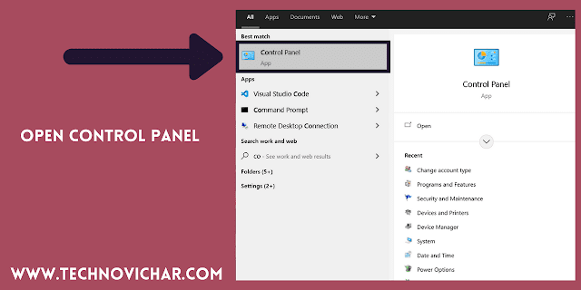 How_to_Change_Password_in_PC_Step_1