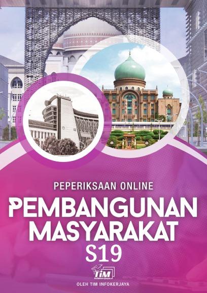 Contoh Soalan Peperiksaan Online PSEE Pembantu Pembangunan Masyarakat Gred S19