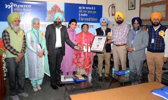 Sikh Scholar on Guru Teg Bahardur