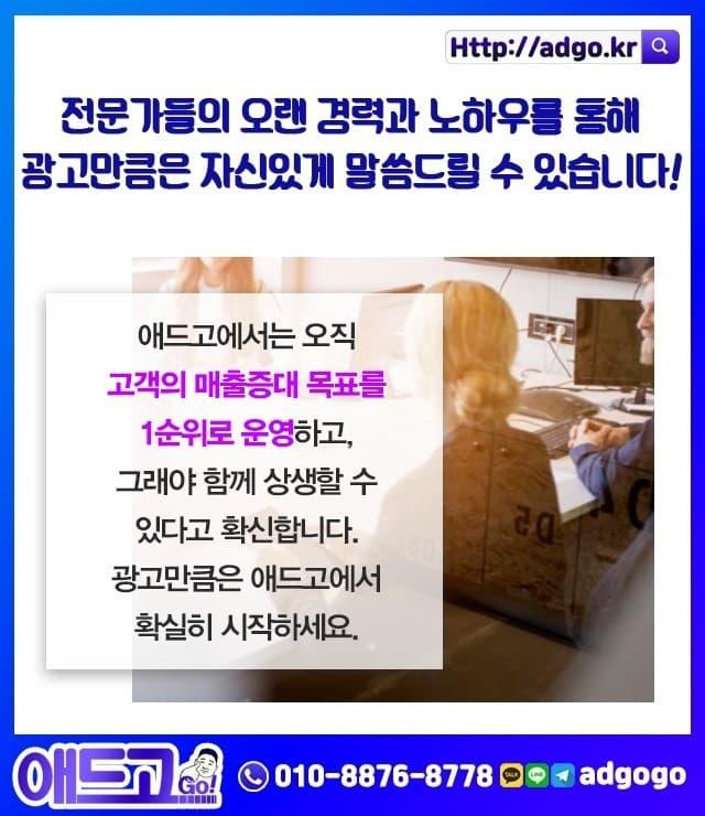일산동구마케팅블로그