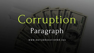 Short Paragraph on Corruption Updated in 2020 | EEB