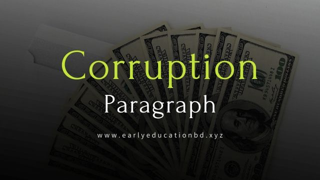 Short Paragraph on Corruption Updated in 2021 | EEB