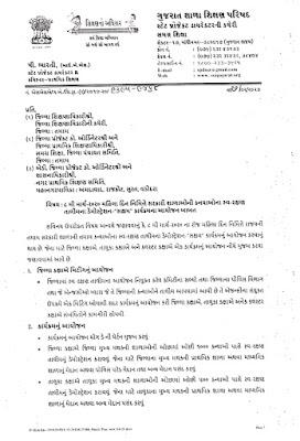 Saxam program 8 March in gujarat