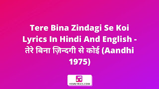 Tere Bina Zindagi Se Koi Lyrics In Hindi And English