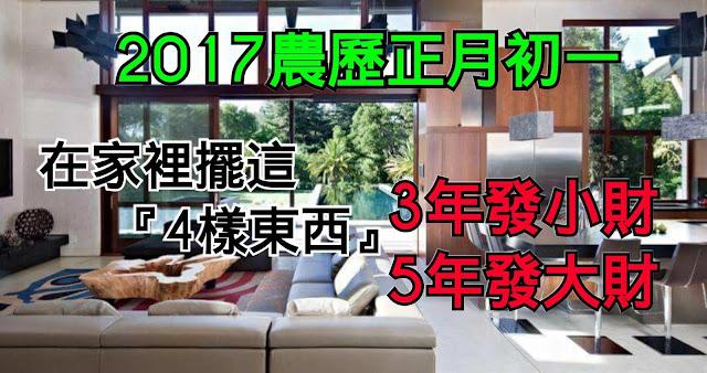 http://www.sharetify.com/2016/12/2017435.html