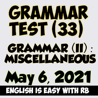 English Grammar exercise,English grammar,English Grammar practice set,prepositions,English is easy with rb,