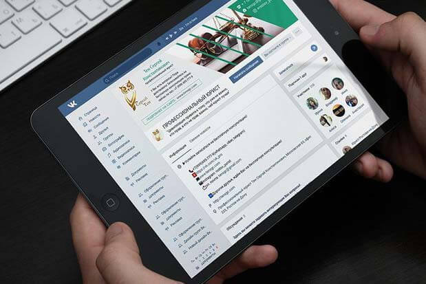 VKontakte rede social russa