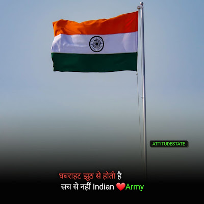 best wishes for republic day in hindi
