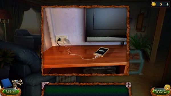 телефон заряжается около телевизора в игре затерянные земли 4 скиталец
