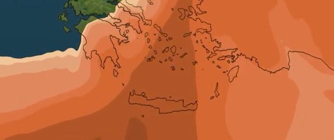 Έρχεται αφρικανική σκόνη και άνοδος της θερμοκρασίας έως τη Δευτέρα