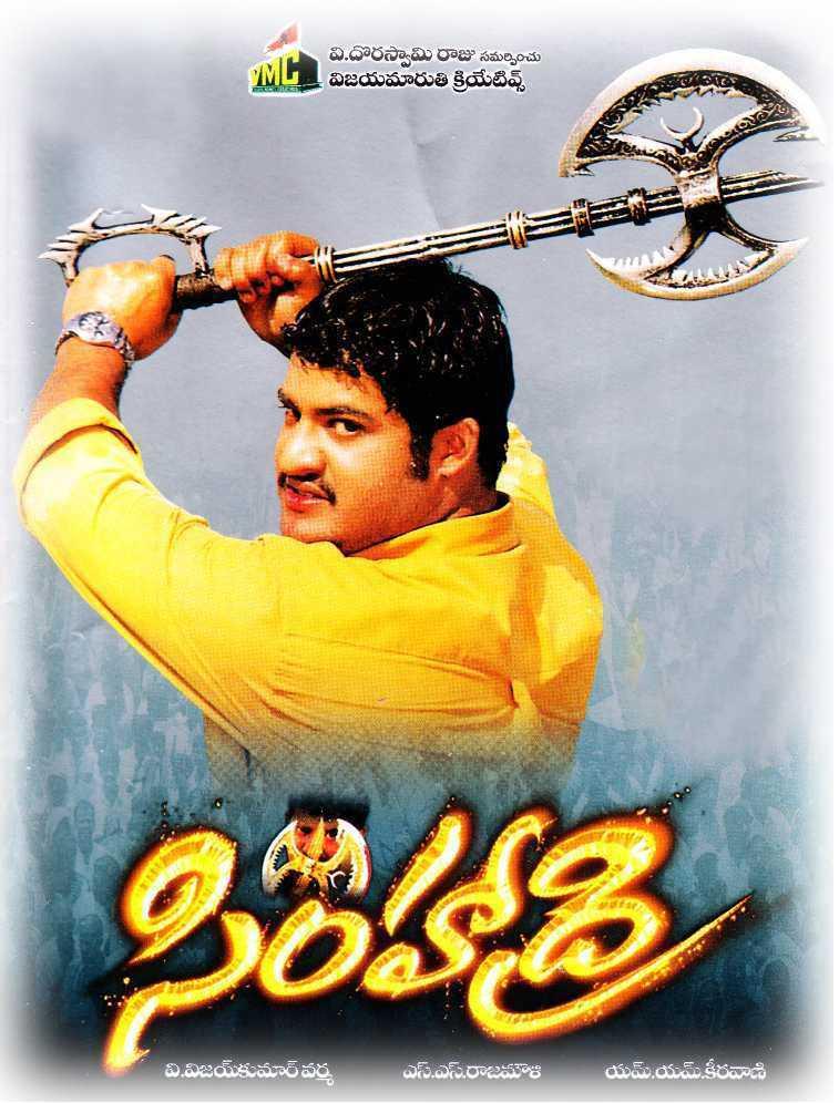 Simhadri 2003 Hindi Dubbed Movie Download HDRip 720p