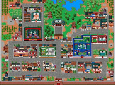 【Dos】金瓶梅之偷情寶鑑完美版+攻略+修改存檔+全地圖!