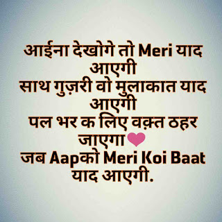 Love status in hindi for girlfriend new