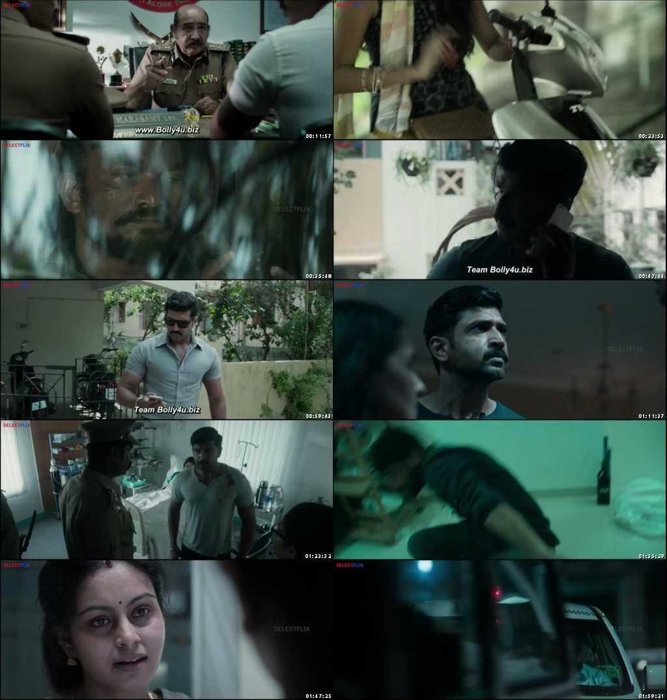 Khatarnak-Policewala-2018-Screenshots