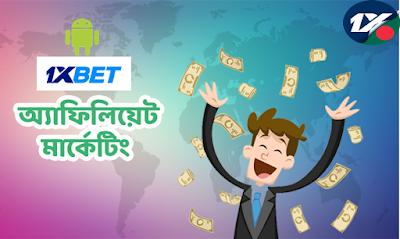http://bit.ly/1xbetbangladesh