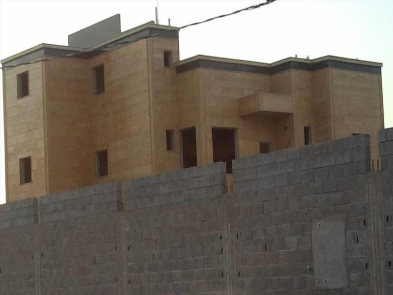 model rumah arab saudi 2