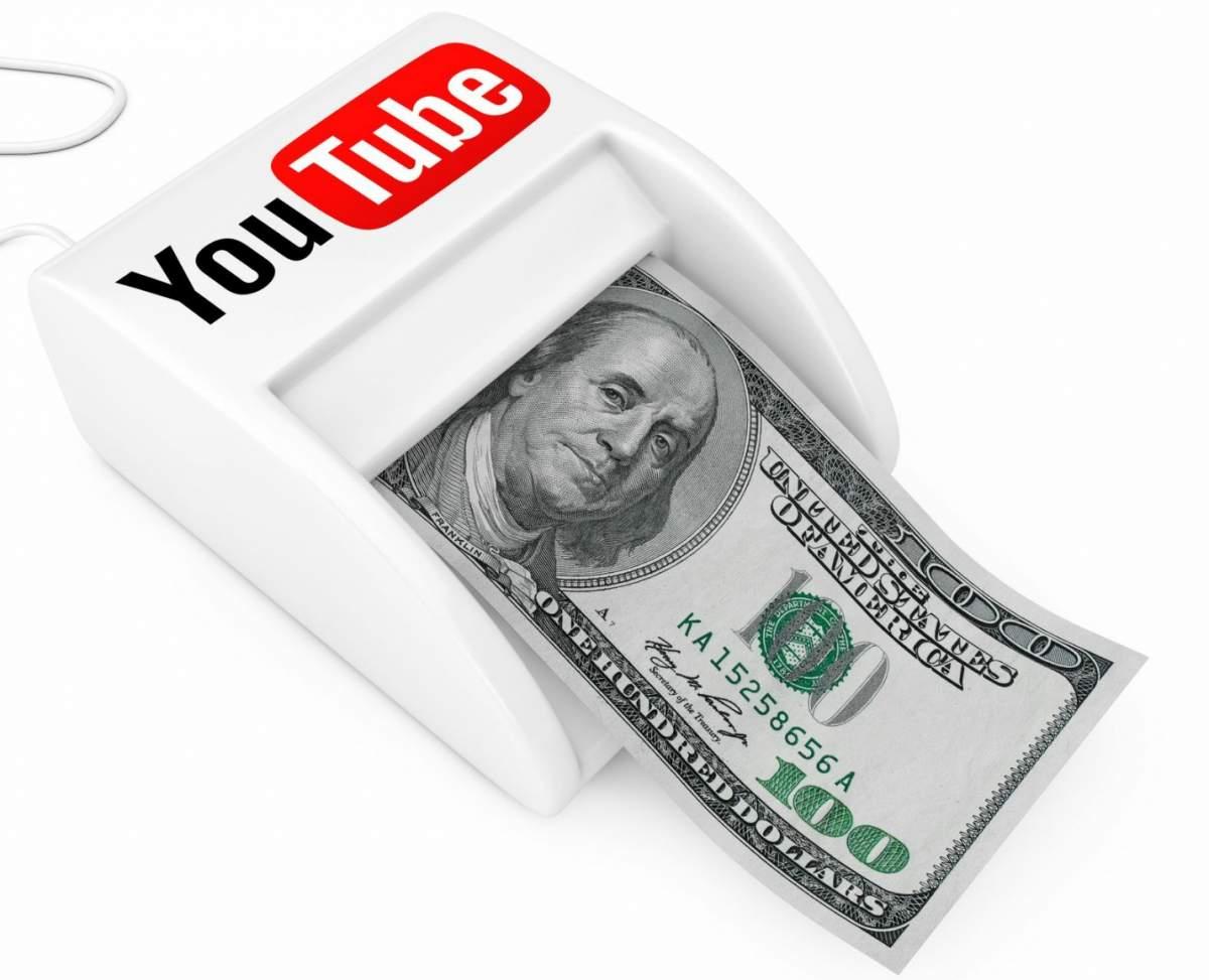 यूट्यूब से हम पैसे कैसे कमा सकते है?