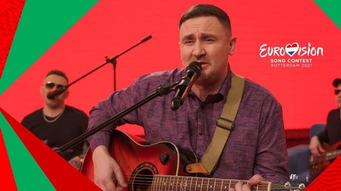 Eurovision: Εκτός διαγωνισμού για φέτος η Λευκορωσία