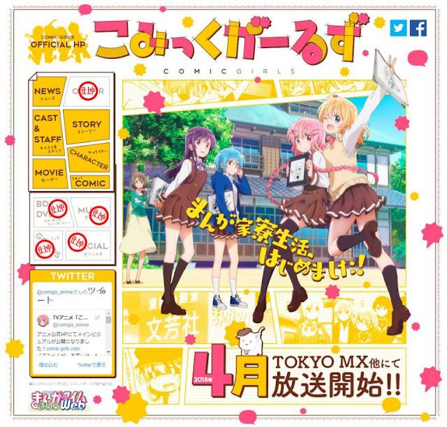 Anime Comic Girls: Nueva imagen promocional