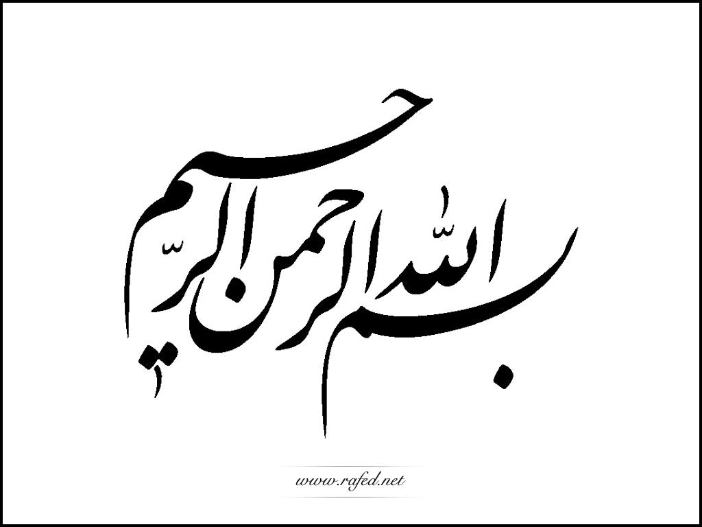 Hidup Harus Bermakna Gambar Kaligrafi Arab Yang Mudah Digambar