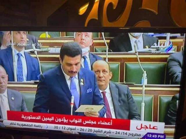النائب أشرف الأحمداوي يؤدي اليمين الدستوري أمام البرلمان