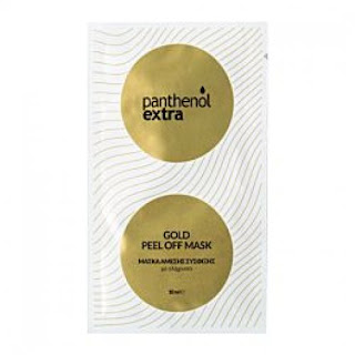 Panthenol extra - Gold feeloff mask