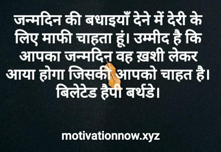 birthday shayari in hindi for mother