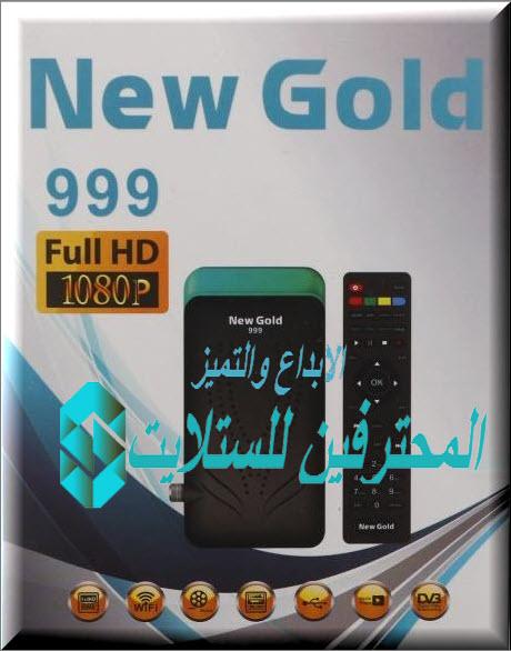 لا للاحتكار فلاشة New Gold 999 hd mini