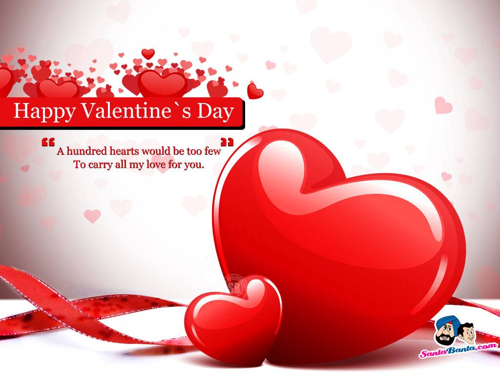 Valentines Day: Actress, Puppy, Christmas, Pictures, Wallpaper 3D, Photos