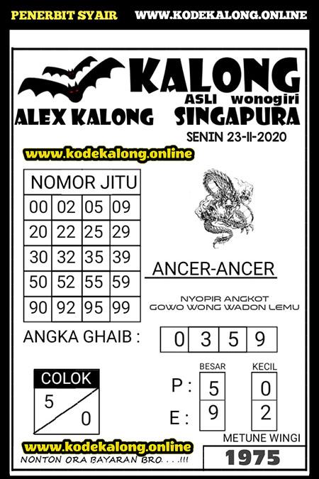 Syair Kalong SGP Senin 23 November 2020