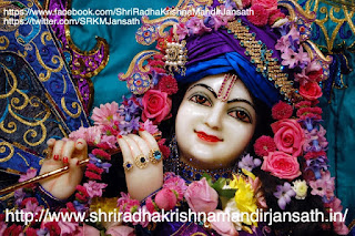 www.shriradhakrishnamandirjansath.in